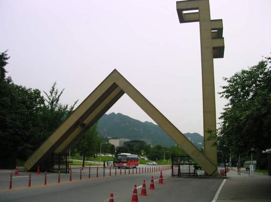 Front gate of Seoul National University