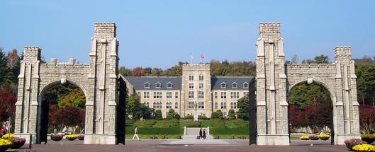 Korea_University_main_building_and_gate